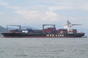 Photo of NYK DANIELLA ship