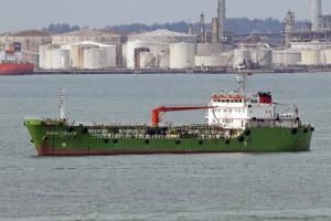 Photo of MARIA COSULICH ship