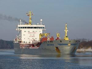 Photo of EKFJORD ship