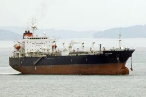 Photo of OCEAN GLOBE ship