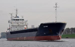 Photo of CATHMA ship