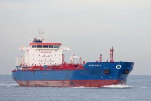 Photo of HISTRIA AGATA ship