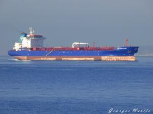 Photo of HISTRIA AZURE ship