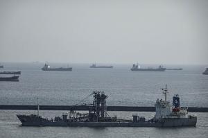 Photo of M/V JIN YANG ship