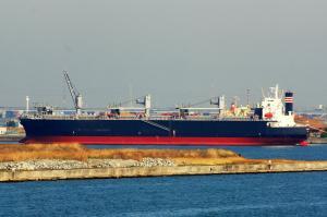 Photo of GLORIOUS MAPLE ship