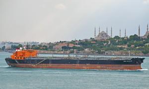 Photo of TORM MATHILDE ship