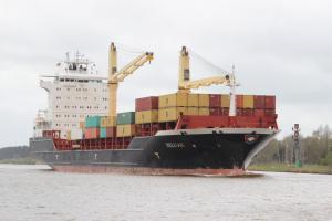 Photo of HELUAN ship