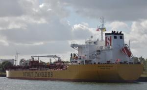 Photo of GULF MISHREF ship