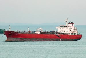 Photo of PETROLIMEX 11 ship