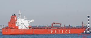 Photo of ZALIV VOSTOK ship