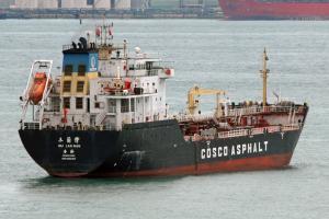 Photo of MU LAN WAN ship