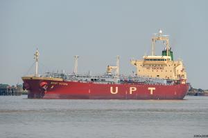 Photo of HAFNIA VICTORIA ship