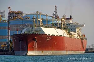 Photo of AL ORAIQ ship