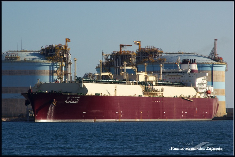 AL THUMAMA, LNG Tanker - Details and current position ...