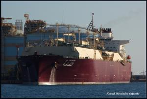 Photo of AL THUMAMA ship