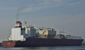 Photo of AL HUWAILA ship
