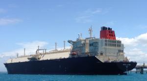 Photo of GIGIRA LAITEBO ship