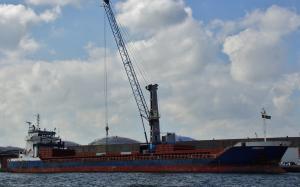 Photo of AMBER ship
