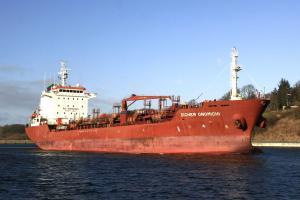 Photo of NAYUN ship