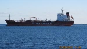 Photo of WOODONG ship