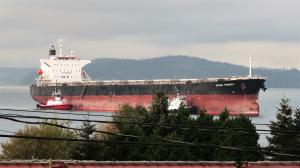 Photo of OCEAN TRADER I ship