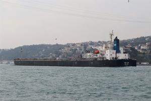 Photo of HONG JING ship