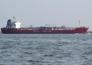 Photo of IVY GALAXY ship