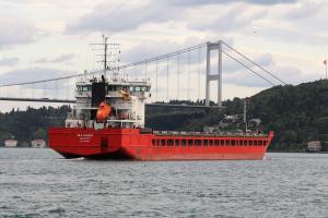 Photo of SEA LEADER ship