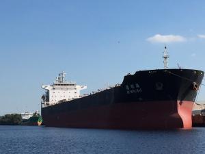 Photo of DE MING HAI ship