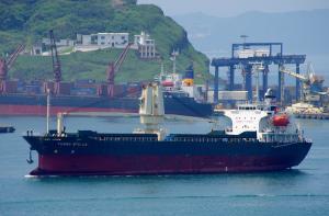 Photo of YUSHO STELLA ship