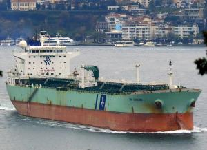 Photo of BW DANUBE ship