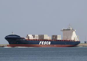 Photo of FESCO DIOMID ship