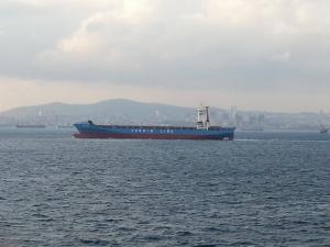 Photo of NEVZAT KALKAVAN ship