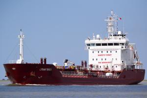 Photo of ATLANTIS ARACELI ship
