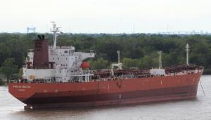 Photo of FREJA BALTIC ship