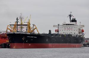 Photo of CHALLENGE PEARL ship