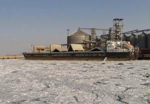 Photo of SOMIA ship