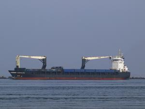 Photo of MARMAKIRA ship