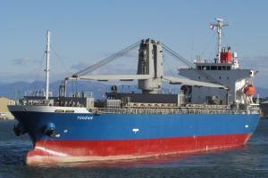 Photo of YUUZAN ship
