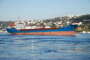 Photo of ANNA 2005 ship