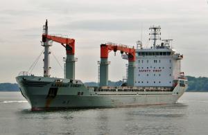 Photo of SABAHAT SONAY ship