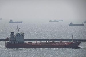 Photo of FC GLORIA ship