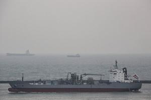 Photo of GLORY RIVER ship