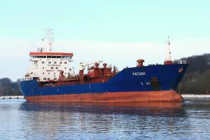 Photo of PATANI ship
