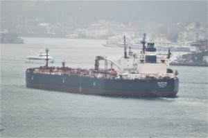 Photo of SEASTAR ship