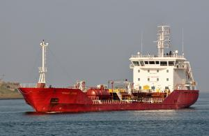 Photo of BOMAR VENUS ship