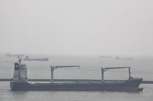 Photo of MAX CENTAUR ship