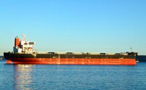 Photo of HOUYO ship