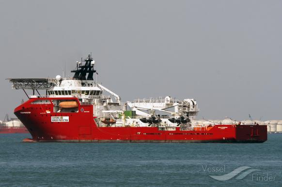 ADV OCEAN PROTECTOR photo