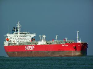 Photo of NORSTAR INVICTUS ship